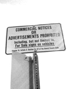 Ads Prohibited