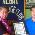 Aloha Exchange Club President Dale Tokuuke presents an 'Officer of the Month' award to Officer Lloyd Ishikawa